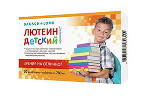 ЛЮТЕИН-КОМПЛЕКС® Детский